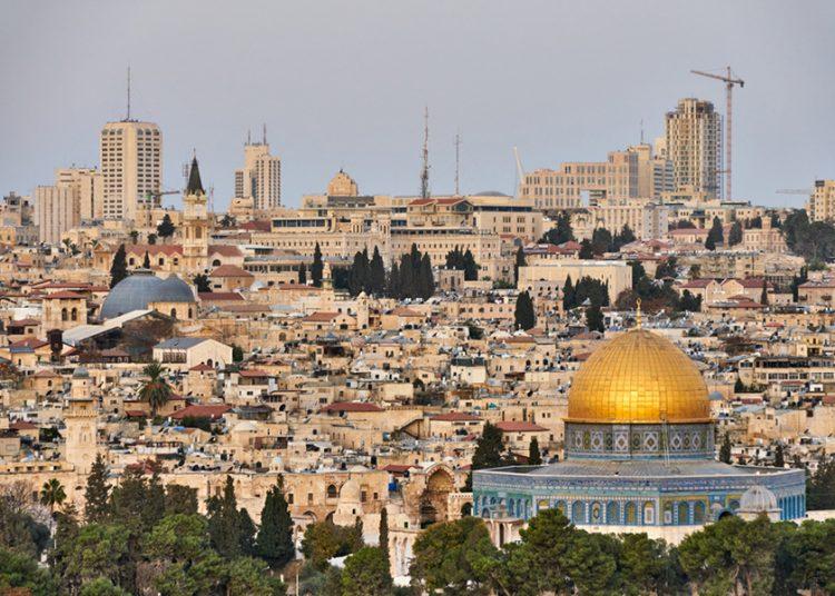 AS Akan Buka Kembali Kedubes untuk Palestina di Yerusalem